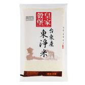 皇家穀堡東淨米 9kg【愛買】