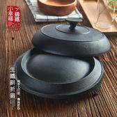 老式無涂層鑄鐵鏊子加厚煎餅鍋