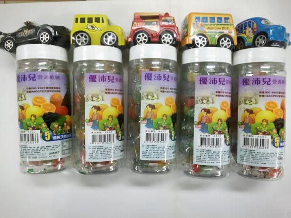 優沛兒營養軟糖x5 (玩具車隨機分配) [仁仁保健藥妝]