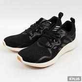 Adidas 女 EDGEBOUNCE W 慢跑鞋 - BB7566