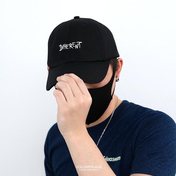 老帽 刺繡 INHERENT素色帽子【NH290】棒球帽