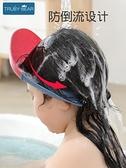 洗頭帽 寶寶洗髮帽嬰兒童淋浴帽洗澡帽子小孩洗頭神器硅膠洗頭髮防水護耳 童趣屋 618狂歡