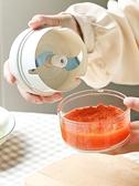 多功能嬰兒輔食機迷你大蒜攪碎機絞肉打水果泥寶寶研磨器【618特惠】