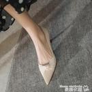 高跟鞋 網紗珍珠尖頭細跟高跟鞋真皮2021春季新款簡約珍珠法式單鞋女婚鞋【618 購物】衣櫃