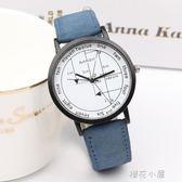 韓版原宿風時尚簡約潮流復古大錶盤男女學生手錶新款學霸情侶腕錶『櫻花小屋』