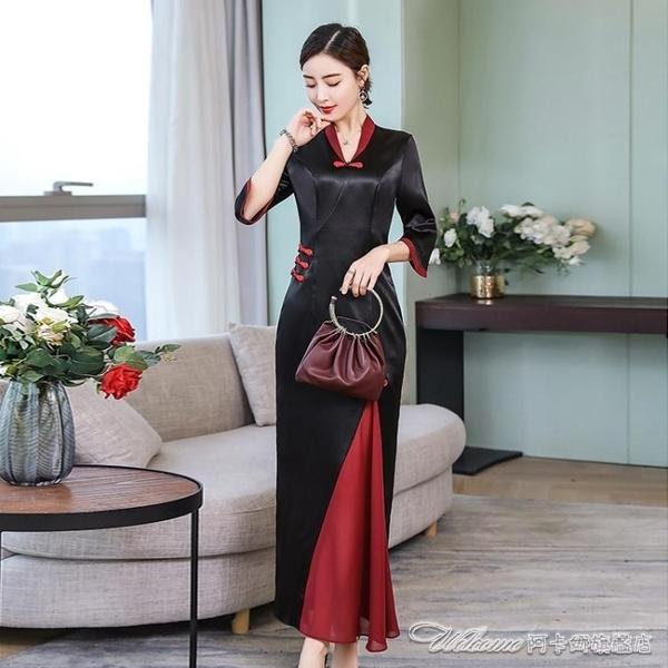 媽媽禮服 2021春夏新款旗袍長款優雅媽媽裝復古改良旗袍連身裙年輕氣質 阿卡娜