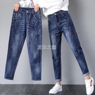 高腰牛仔褲哈倫褲女春季新爆款大碼寬鬆顯瘦彈力直筒蘿卜長褲 快速出貨