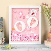 寶寶手足印泥相框嬰兒手腳印紀念品新生兒童滿月百天周歲永久禮物WD 溫暖享家