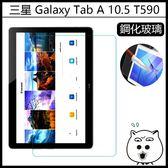 鋼化玻璃貼 三星 Galaxy Tab A 10.5 T590 防爆膜 鋼化膜 T595 T597 鋼化玻璃 9H 高清防爆 平板貼膜