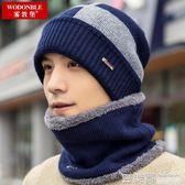帽子男冬天韓版男士針織帽加絨加厚毛線帽秋冬套頭帽子冬季保暖帽