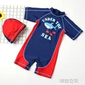 兒童泳衣男童 寶寶嬰兒游泳衣中小童游泳褲連身泳裝帶帽防曬 韓語空間