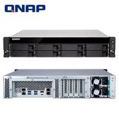 QNAP 威聯通 TS-877XU-RP-2600-8G 8Bay NAS 網路儲存伺服器