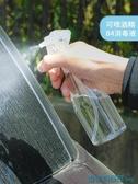 小噴瓶 84消毒液小噴壺家用化妝瓶噴霧瓶酒精噴瓶清潔噴水便攜小型噴霧器 快速出貨