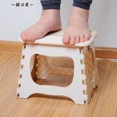 加厚塑料折疊凳便攜折疊椅子火車小凳子 成人家用馬扎迷你小板凳【櫻花本鋪】
