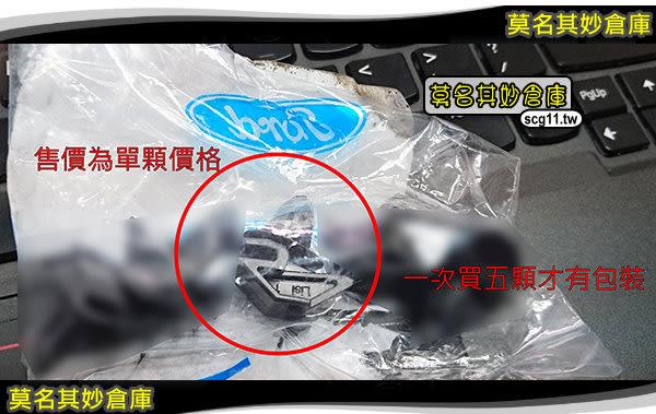 莫名其妙倉庫【CP056 高配側裙卡扣B款】原廠 烤漆 側裙 8x UX RS專用 Focus MK3.5