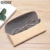 眼鏡盒 收納盒e88卡其色大框眼鏡盒 日韓手工抗壓磨砂皮質鏡盒 便攜眼鏡盒