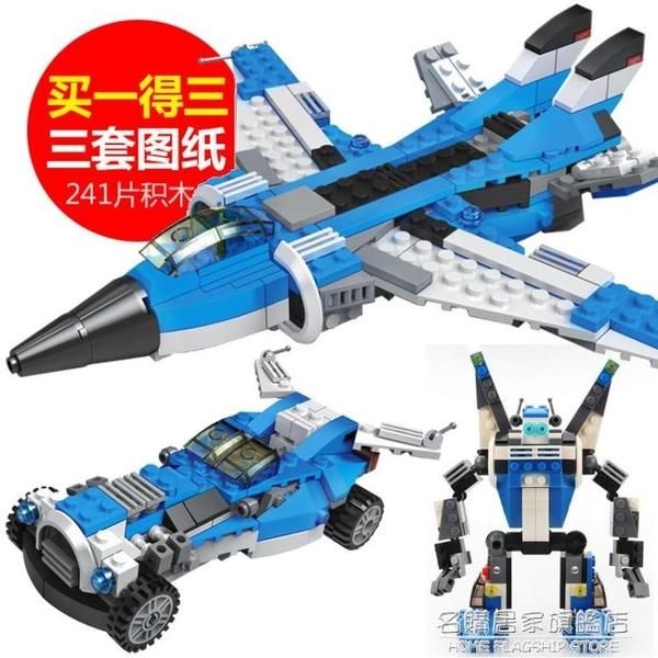 兒童積木玩具7-9歲6男孩子益智力組裝兼容樂高飛機戰斗機拼裝模型【名購新品】