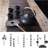 鐵壺日本南部銅蓋黑點鑄鐵壺無塗層生鐵壺老鐵壺燒水鐵茶壺(0.9L容量牡丹杯子套裝)