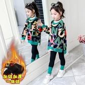 女童秋裝套裝新款洋氣時髦中大童女孩冬季兩件套加絨加厚網紅  俏女孩