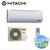 日立 HITACHI 精品型單冷變頻一對一分離式冷氣 RAS-28SK1 / RAC-28SK1