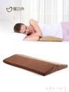 記憶棉床上腰枕靠墊枕頭靠枕睡眠腰墊YYP 歐韓流行館