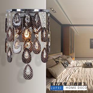 現代簡約水晶 壁燈