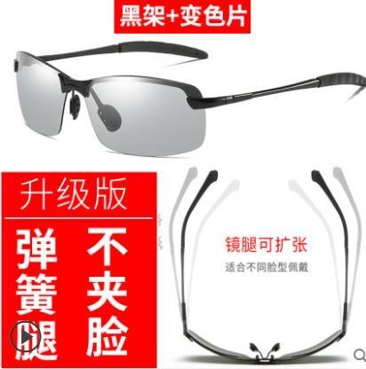 太陽眼鏡 夜視專用太陽鏡男司機駕駛墨鏡潮日夜兩用變色眼鏡偏光鏡釣魚開車 618搶購