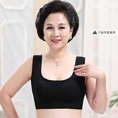 2件裝 薄款媽媽內衣冰絲無鋼圈運動內衣大碼胸罩背心式文胸女【少女顏究院】