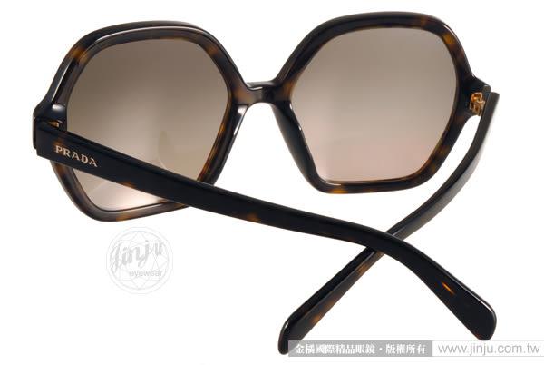 PRADA太陽眼鏡 PR06S 2AU3D0 (琥珀) 名品時尚造型大框款 # 金橘眼鏡
