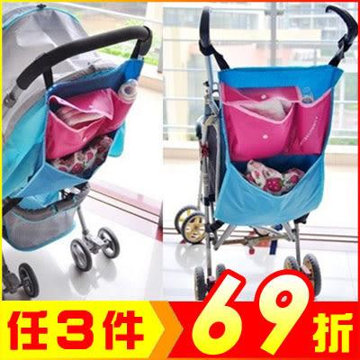 嬰兒手推車防水牛津布置物袋 媽咪包 收納袋【AF03035】JC雜貨