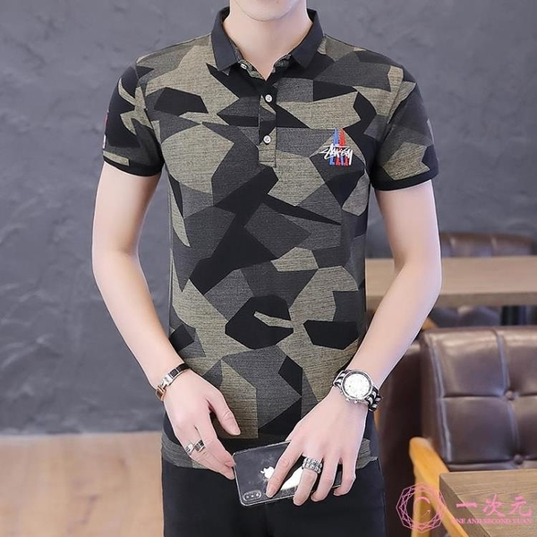 男士夏裝新款短袖POLO衫迷彩正韓修身成熟穩重30-40歲男土pool杉