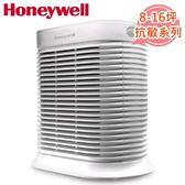 Honeywell 抗敏系列 空氣清淨機 HPA-200APTW