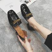 夏2018新款方頭粗跟百搭韓版金屬鏈中空小皮鞋 JD1206 【3C環球數位館】