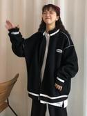 酷酷女裝帥氣外套女秋季2019新款寬鬆原宿bf風棒球服ins超火上衣 米娜小鋪