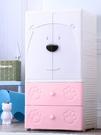 兒童衣櫃收納櫃子簡易置物櫃塑料抽屜式儲物...