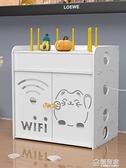 路由器電線收納盒光貓壁掛式墻上免打孔桌面無線wifi機頂盒置物架 ATF 極有家