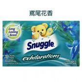 美國 Snuggle 烘乾機香衣片-鳶尾花香(70片*2盒)