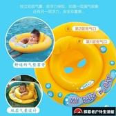 兒童腋下加厚男女孩寶寶游泳圈坐圈家用【探索者戶外生活館】