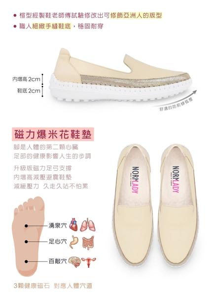 女鞋 休閒鞋 懶人鞋 MIT台灣製 真皮鞋 拼接金屬皮革磁力厚底氣墊球囊鞋(米白金) Normlady 諾蕾蒂
