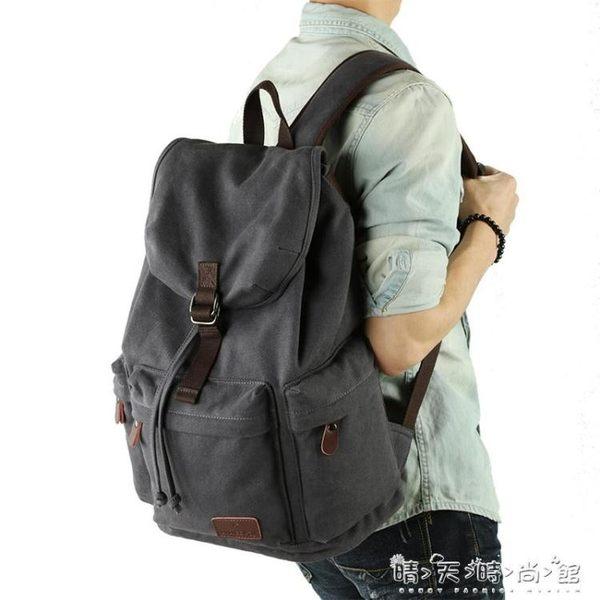 後背包 韓版背包後背包男休閒高中學生書包時尚潮流帆布旅游包電腦包 晴天時尚館