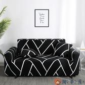 沙發罩沙發套四季通用貴妃組合老式防滑沙發墊加厚【淘夢屋】
