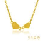 今生金飾    分不開鎖骨鍊 心心相印   純黃金項鍊