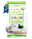 【整箱10袋】Dr. Rice 稻鴨米餅-無負擔零嘴 75gx25小包 X10袋