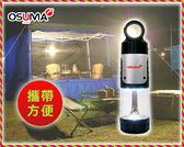 OSUMA_充電式LED露營燈
