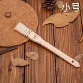 烘培工具 木柄羊毛刷 燒烤刷 油刷 做蛋糕餅干刷子 大中小號可選【博雅生活館】