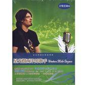 音樂花園-星光幫西洋男歌手CD (10片裝)