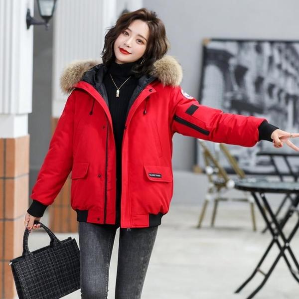羽絨服女 工裝羽絨服女短款2021年新款情侶派克飛行服加厚冬季外套夾克【快速出貨八折下殺】
