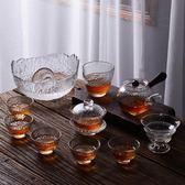 錘紋玻璃功夫茶具套裝家用花茶泡茶壺側把茶杯紅茶沖茶器 AW697『男人範』