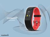 【時間道】GARMIN vivosport -預購-GPS智慧健康心率手環-珊瑚紅S-M(010-01789-B1)免運費