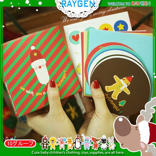 韓版Merry Christmas 盒裝聖誕卡10張入 隨機出